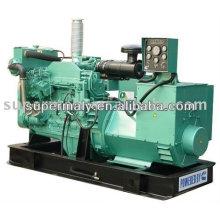 ¡CALIENTE !!! generador marina !!! precio barato