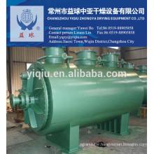 Various types of internal heat vacuum rake dryer
