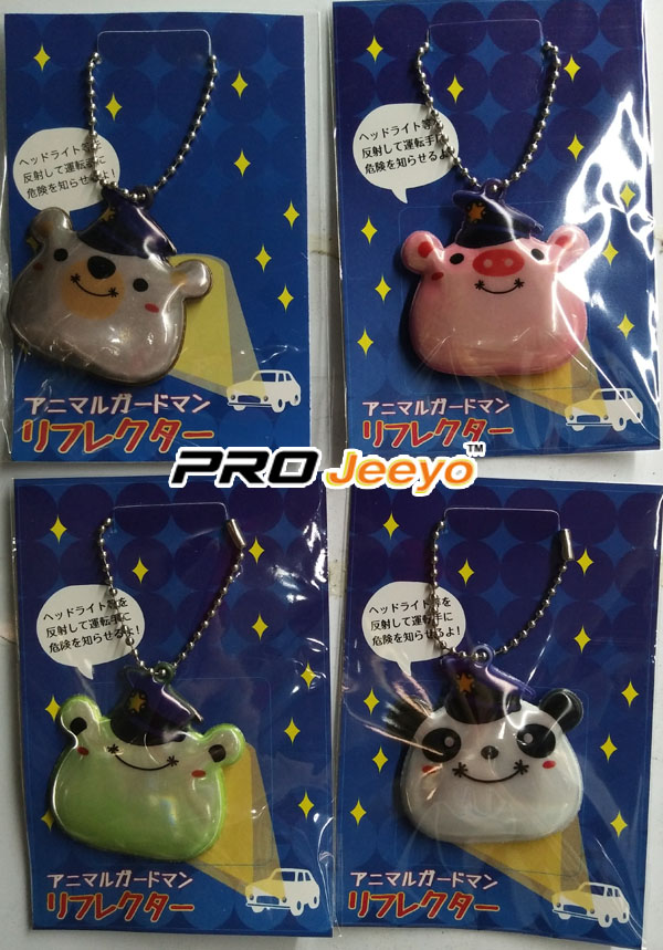 High Visibility Safety Frog Shape PVC Pendant RV-104A 6