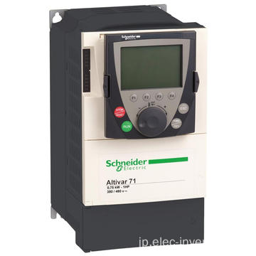 Schneider Electric ATV71HU15N4Zインバーター