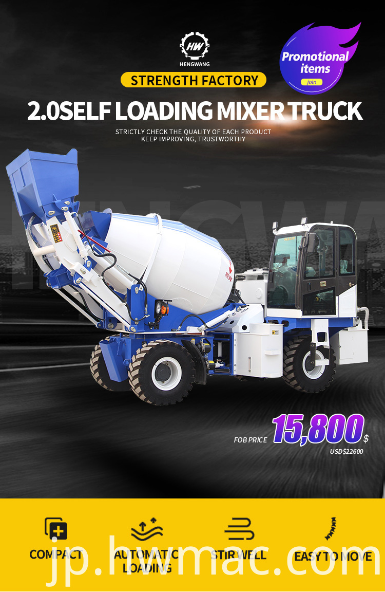 2 ton self-loading concrete mixer truck_01
