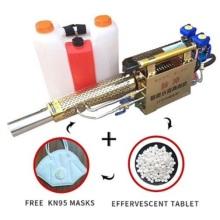 nebulizador portátil de nebulização a frio