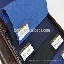 Шерсти Super 110 ушко вафельная ткань для рубашки