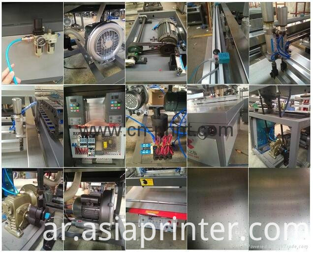 screen printing machine with UV dryer