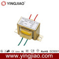 15W Power Transformer for Switching Power Supply