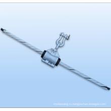 Касательная подвеска для короткого кабеля ADSS