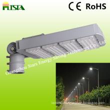 Best Price New Design 120W LED Stree Light