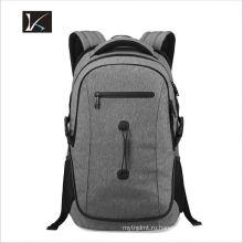 Новая мода рюкзак современная школа рюкзак водонепроницаемый ноутбук рюкзак