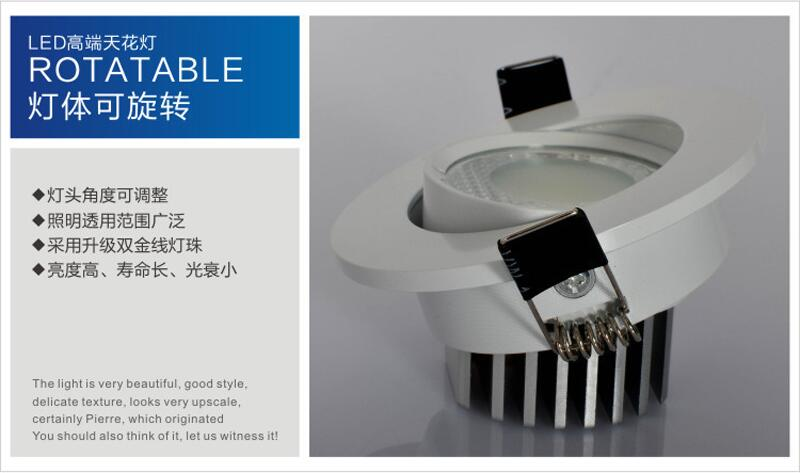 5w led downlight features