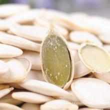 Cultivo común brillar las semillas de calabaza de la piel