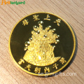Custom Gold Proof Coin med 2D Design