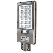 Luces de calle con energía solar de 200W