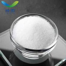 Горячие продажи органических химических веществ CAS 515-74-2 для промышленности
