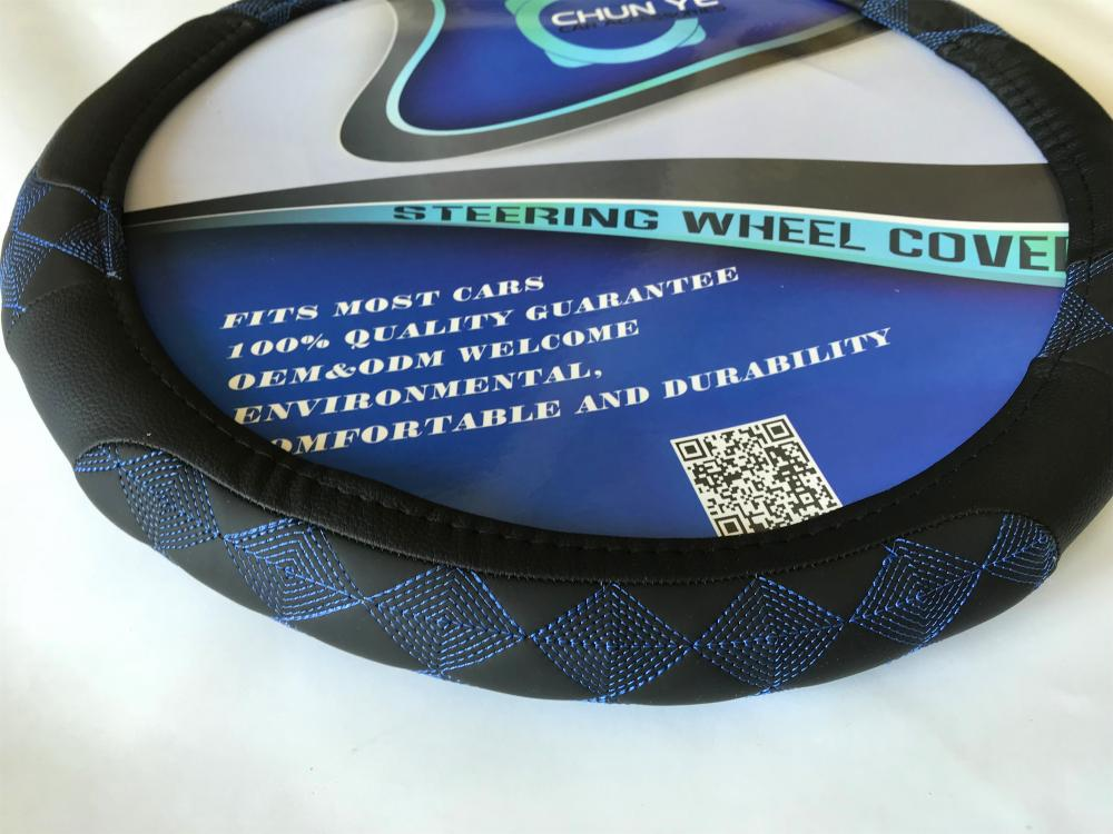 popular steering wheel cover