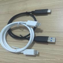 Câble USB3.1 type C, courant: 5A