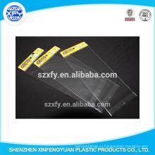 Прозрачный пластиковый пакет с печатным заголовком