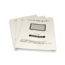 Papel de arte Customzied Impressão de folhetos de produção de costura de sela