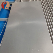 titanium sheet metal price per kg