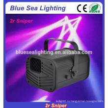 Сценический свет для дискотеки Stage Lights 2r sniper dj indoor scanner