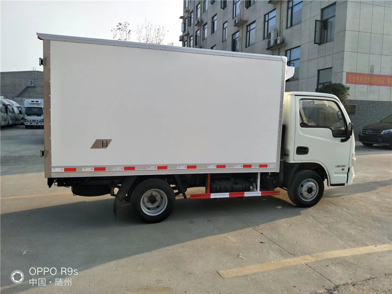 Yuejin Refrigerated Truck 3