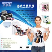 Atacado A3 A4 Roll camiseta caneca telefone caso sublimação papel