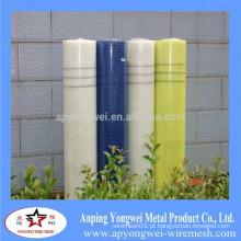 YW-Fiberglass Wire Mesh para tela de janela / pano de fibra de vidro (preço de fábrica)
