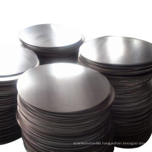 Ddq 201 Stainless Steel Circle of 2b Cold Rolled