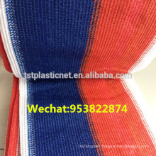 hot selling HDPE safety netting for balcony