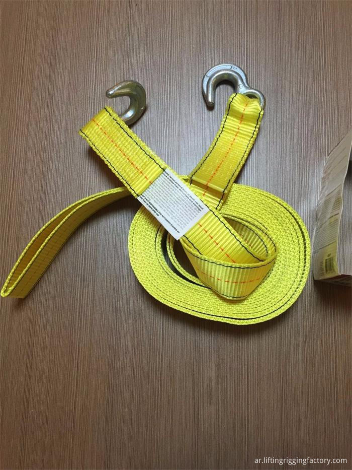 towing belts