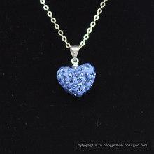 Оптовое сердце формы нового прибытия светло-голубой кристалл глины Shamballa с серебряными цепочками ожерелье