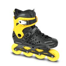 Patinaje en patinaje en línea gratis (FSK-64-1)