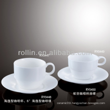 new product hotel&restaurant mug, ceramic mug, coffee mug