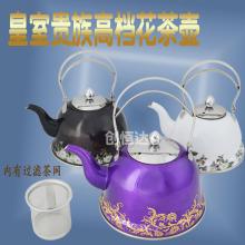 bouilloire à thé fleur bouilloire eau colorée avec infuseur