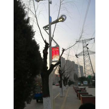 Laight Smart street a LED