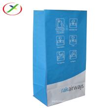 white kraft paper  airsickness bag