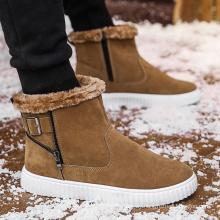 Men Winter Booties Outdoor Warm Fur Snow Boots