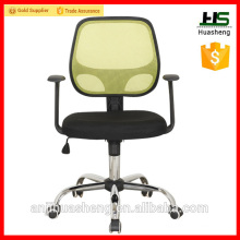 Manufacturer adjustable ergonomic office chair made in anji
