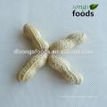 Importar maní de exportación en alibaba
