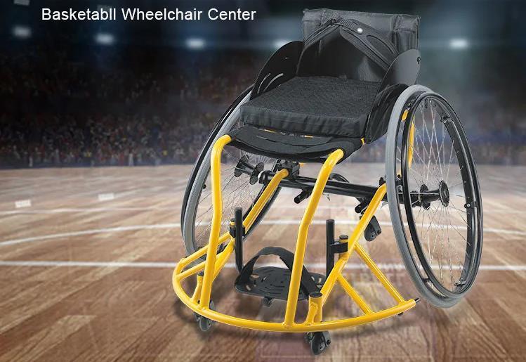 Basketball Cener Used