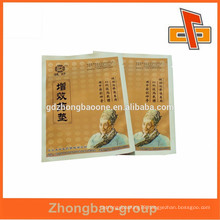 Good quality and accept custom order aluminum foil small medicine paper bag design for heathy medicines