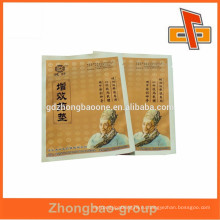 Хорошее качество и принять заказной алюминиевой фольги небольшой бумажный мешок бумаги дизайн для heathy лекарств