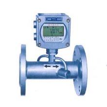 Medidor de Água Ultrassônico (UFM-100W)