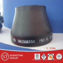 """Pn1.6 20# Carbon Steel Seamless Reducer (1/2""""-72"""")"""