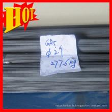 Dia. Fil de titane d'ASTM B863 de la catégorie 5 de 2.7mm à vendre