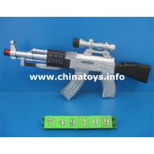 Nueva pistola de juguete con batería de juguete de plástico con música (749109)