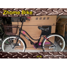 Bicycles/City Bike/Lady Bike/Outdoor Bicycles/Zh15lb01