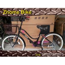 Bicicleta Bike/senhora de bicicletas/cidade/ao ar livre bicicletas/Zh15lb01