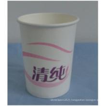 Tasse en papier jetable / 8 oz papier tasse