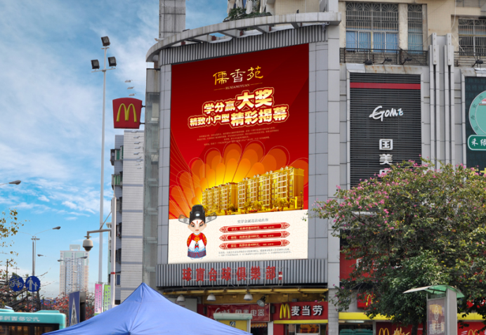 led display billboard