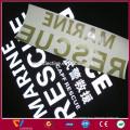 etiqueta de transferência de calor altamente reflexivo lavável para tshirt